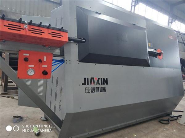 Cijena strojnog savijanja CNC stremena