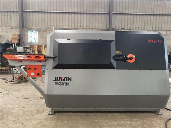 Prijenosni stroj za savijanje remenasti stroj CNC okrugli stroj za rezanje i savijanje
